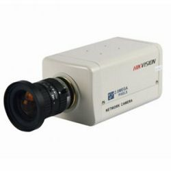 Kamera Hikvision IP DS-2CD852F-E(B)