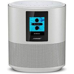 zvucnik-bose-home-speaker-500-srebrni0108130211.jpg